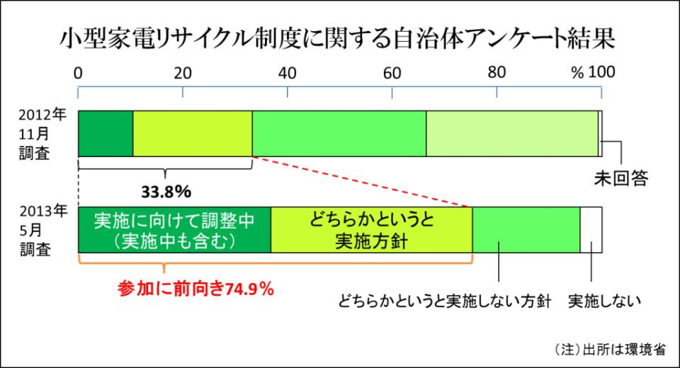 zu127-1024x555