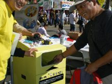 茨城県で小型家電回収モデル事業を開始